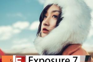 exposure x7  win版