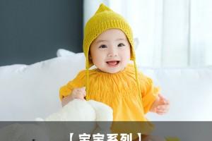 20套宝宝周岁照模版