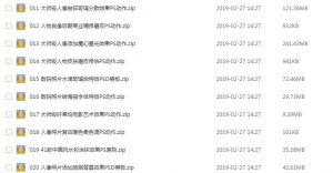 PS动作合集(11-20)篇