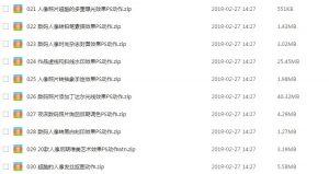 ps动作合集(21-30)篇