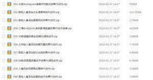 PS动作合集(31-40)篇