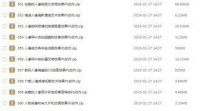 PS动作合集(51-60)篇