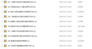 PS动作合集(81-90)篇