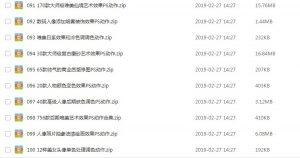 PS动作合集(91-100)篇